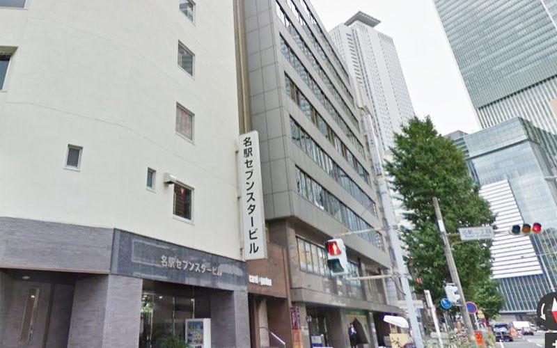 SMILESの名古屋校舎