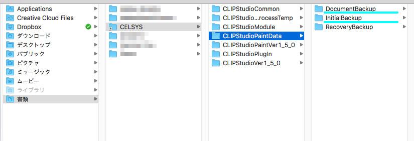 MacのFinder画面