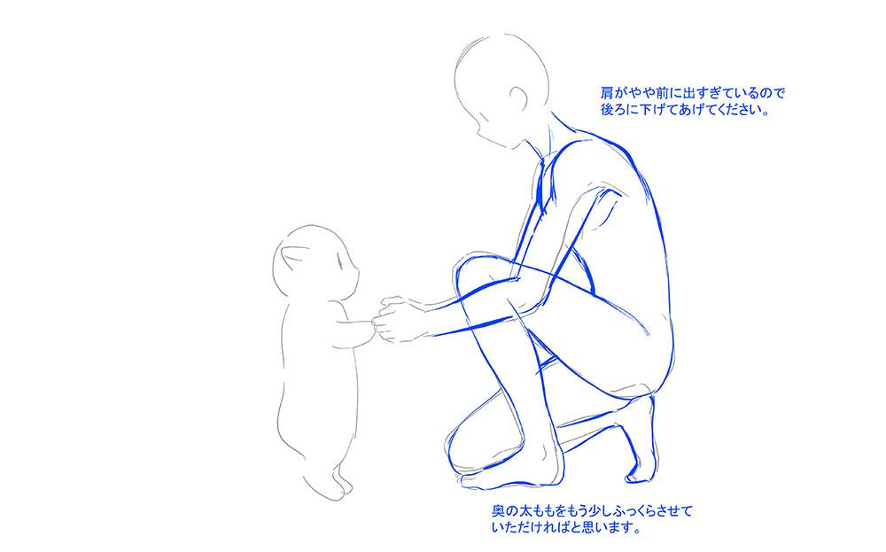 添削後の膝をついているイラスト