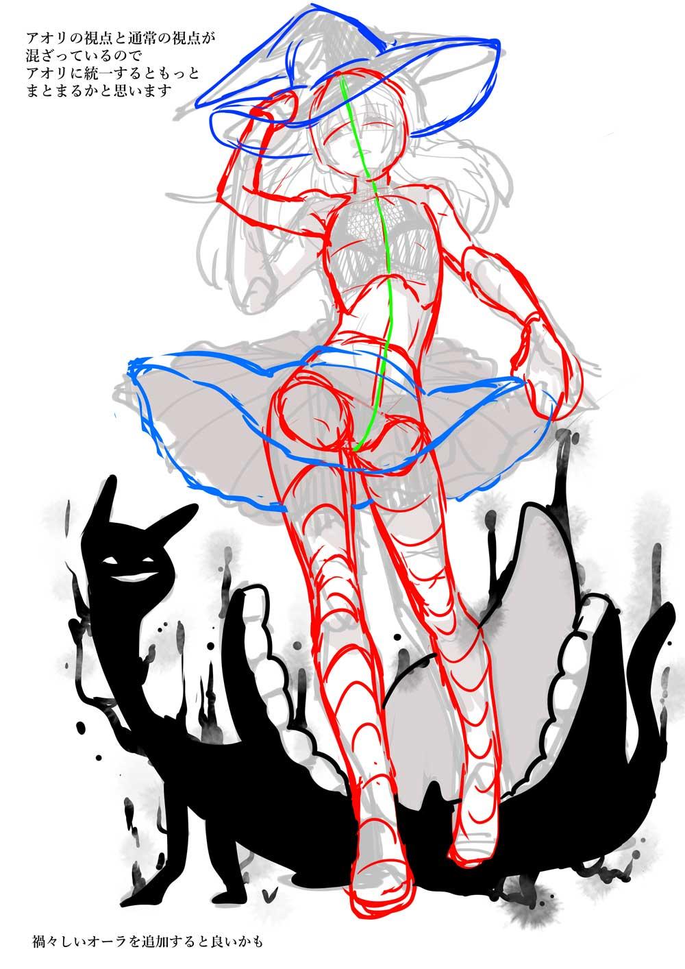 魔女の女の子の添削後