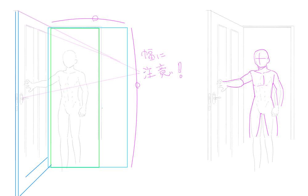漫画でドア添削後